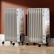 Looking for Warmlite Oil Filled Tall Radiator at best price